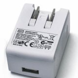 GPE010H USB Charger